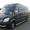 Аренда VIP авто автобус микроавтобус на свадьбу 8,  15,  19 мест #1158304