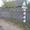 Металлические ворота и калитки,  Железобетонные  заборы #1417026