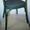 Кресло Алекс 250-2 #1491268