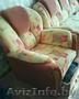 продам кресло б/у в оличном состоянии