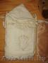 Продам конвертик-одеяльце для новорожденного. Новый! Срочно! Недорого