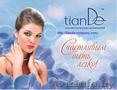 Работающим с косметикой TianDe (Тиандэ,  Тианде) Жодино