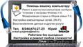 ИП Петрович Профессиональный ремонт в кратчайшие сроки