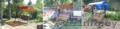 Садовые качели с бесплатной доставкой Жодино