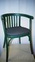 Кресло Алекс 250-2