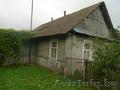 Продам старый деревянный дом под вывоз.